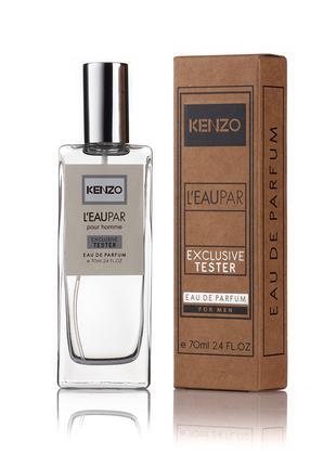 Kэnzo L`eau par Kэnzo pour homme - Exclusive Tester 70ml