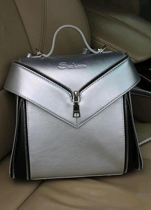 Рюкзак- сумка серебро от украинского производителя
