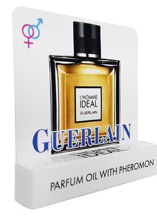 Guerlain L'homme Ideal - Mini Parfume 5ml