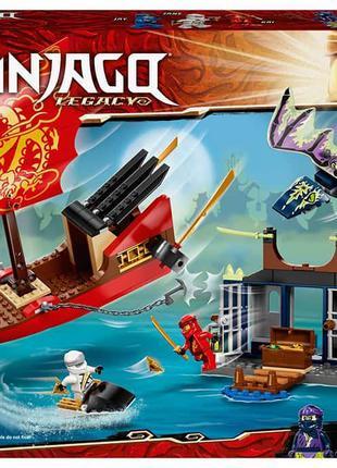 """Конструктор LEGO Остання битва корабля """"Дарунок долі"""" 147 дета..."""
