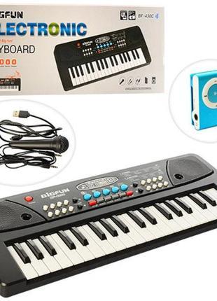Синтезатор детский с микрофоном, 37 клавиш, BF-430C4, для дете...