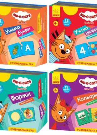 Настольная развивающая игра Кото-пазлики Три кота, 453712/1720...