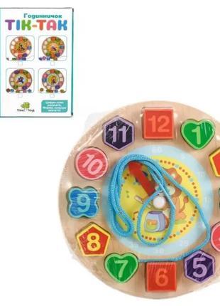 Деревянная развивающая игрушка Часы, MD1270, для детей от 3 ле...