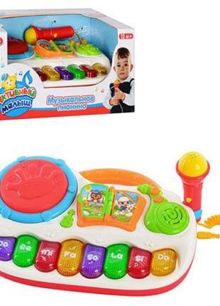 Пианино музыкальное для малышей, 7560, для детей от 1 года, Па...