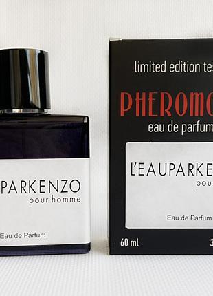 Kэnzo L`eau par Kэnzo pour homme - Pheromone Perfum 60ml