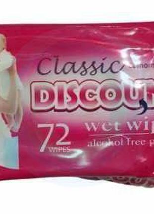 Салфетки влажные Discount 72шт (в ассортименте)