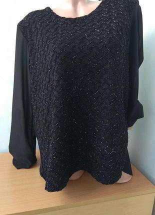 Шикарная блуза, италия.