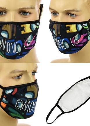 Детская маска among us многоразовая