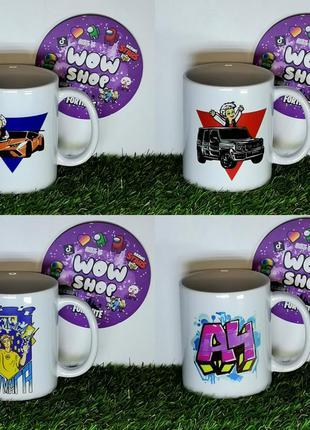 Чашки с популярным блогером а4 бумага
