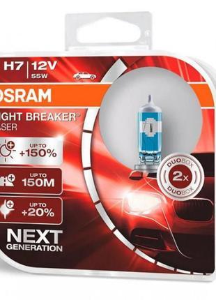 Галогеновая лампа Osram H7 55W 12V Night Breaker Laser NG +150...