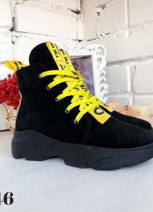 Ботинки зимние натуральная замша в стиле off-white с жёлтыми ш...