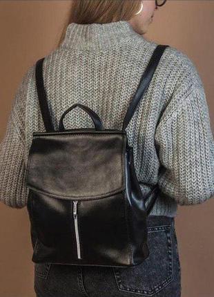 Женский рюкзак -трансформер, стильный рюкзак городской