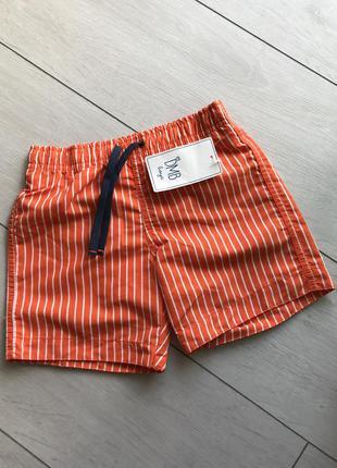 Полосатые шорты-плавки dmb