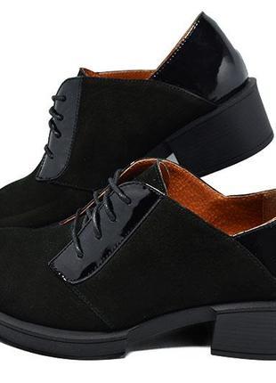 Туфли натуральный нубук, шикарнейшие