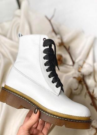 """Женские кожаные белые ботинки """"мартин"""""""