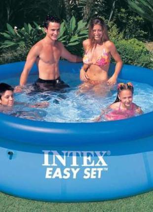 Семейный надувной бассейн от Intex Easy Set Pool 244x76 см