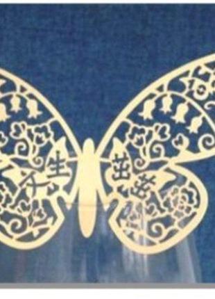 Декор бумажный ажурный для бокалов в форме бабочки 73*110 мм (...