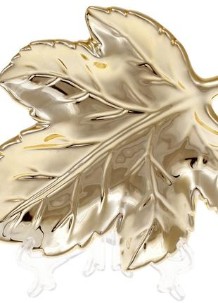 Декоративное керамическое блюдо Лист 15см, цвет - золото BonaD...
