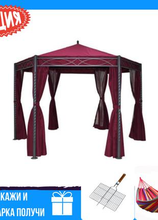 Дачный шатер павильон в восточном стиле бордовый +2 ПОДАРКА