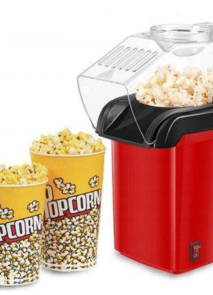 Прибор для попкорна , попкорница для дома Pop Corn