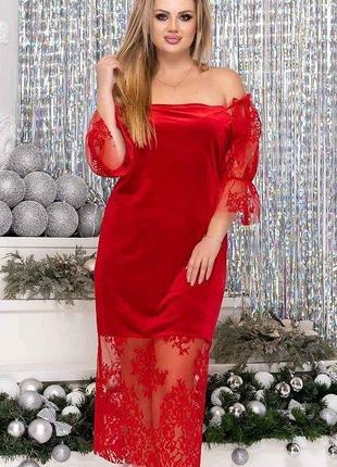 Шикарное вечернее праздничное платье бархат большие размеры