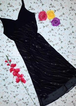 🎁1+1=3 длинное черное вечернее платье wallis, размер 50 - 52