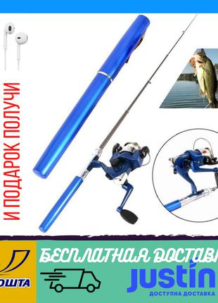 Удочка карманная ручка + Катушка,+2 ПОДАРКА, Карманная складна...