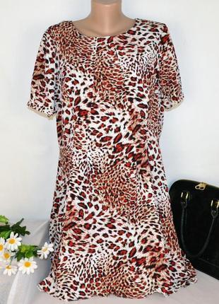 Брендовое леопардовое нарядное миди платье papaya шри ланка бо...