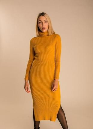 Длинное теплое платье