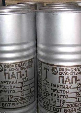 Пудра алюминиевая, серебрянка, ПАП-1, ПАП-2, ПАП-Б, СССР