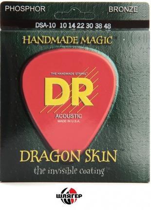 DR DRAGON SKIN DSA010-048 Струны для акустической гитары ф.бро...