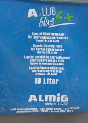 Охлаждающее масло для компрессора ALMIG (Германия)