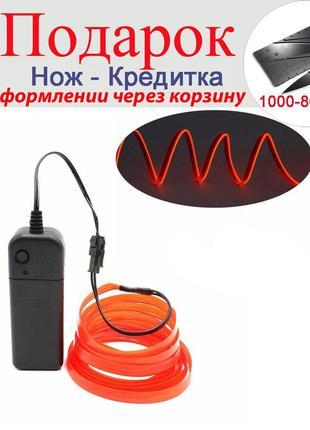 Светодиодная неоновая лента с контроллером Apluses 3 м Красный