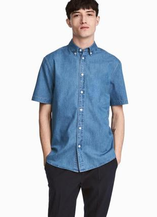 Джинсовая рубашка h&m premium quality !