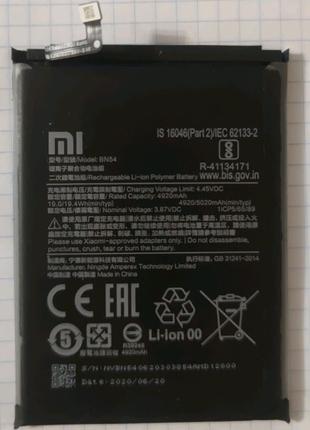 Xiaomi redmi 9/redmi note 9 аккумулятор