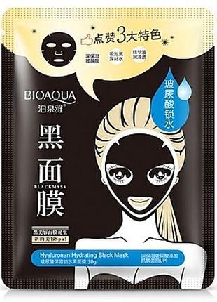 Увлажняющая маска для лица с гиалуроновой кислотой
