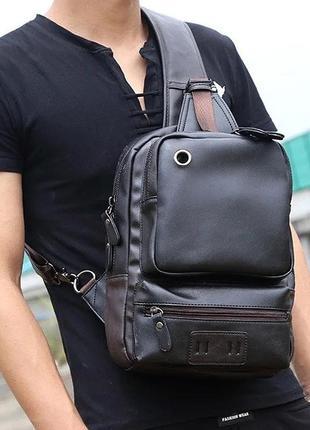 Мужской кожаный рюкзак через плечо