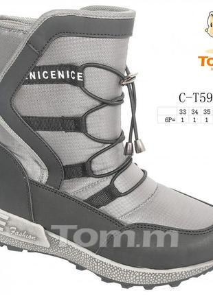 Легкие зимние дутики сапоги ботинки легкі зимові чоботи черевики