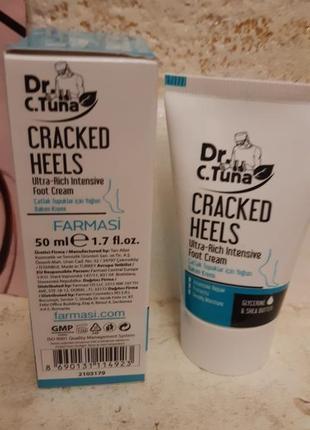 Крем для ног против трещин на пятках dr.tuna фармаси farmasi c...