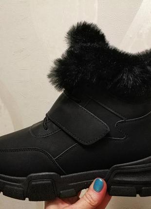 Удобные женские зимние ботинки, полусапожки,см.описание!