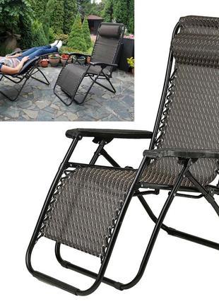 Кресло шезлонг для отдыха a-plus 60 х 178 х 102 см (60 t)