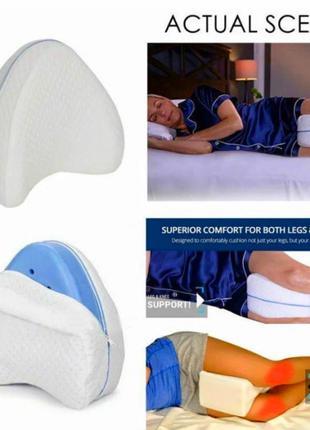 Подушка для ног Leg pillow (в блистере )