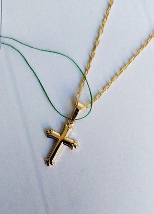 Цепочка + крестик позолота