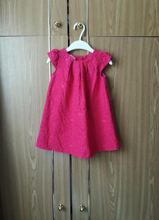 Детское ярко розовое платье