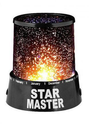 Детский светильник ночное небо с аккумулятором Star Master