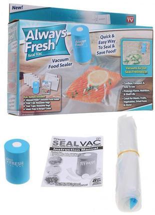 Вакуумный упаковщик Always Fresh vf-2080