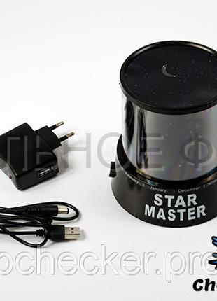 Проектор Звездного Неба Star Master Стар Мастер + Адаптер!