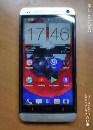 Смартфон HTC one dual sim 2/32Гб