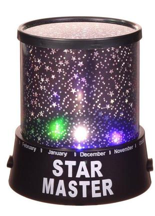 Детский светильник ночное небо на батарейках Стар Мастер Star ...