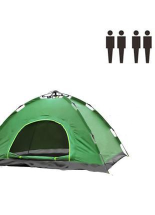 Палатка автомат 4 местная зеленая